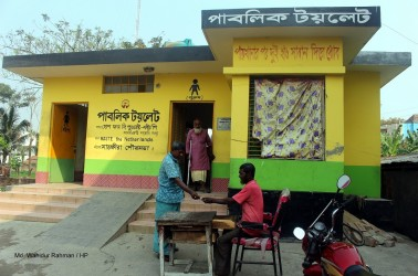 Public Toilet at Satkhira Bus Stand