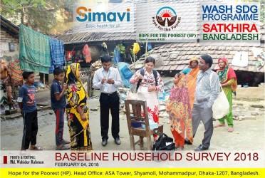Baseline House Hold Survey