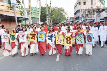 Bangla New Year Celebration 2019