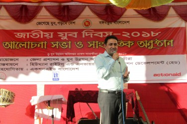 DC sir giving speech on national youth day