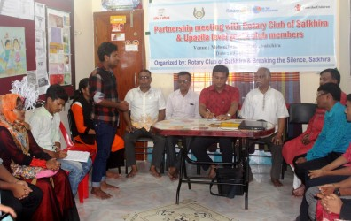 Partnership meeting with Rotary Club of Satkhira & Upazila level youth club members.